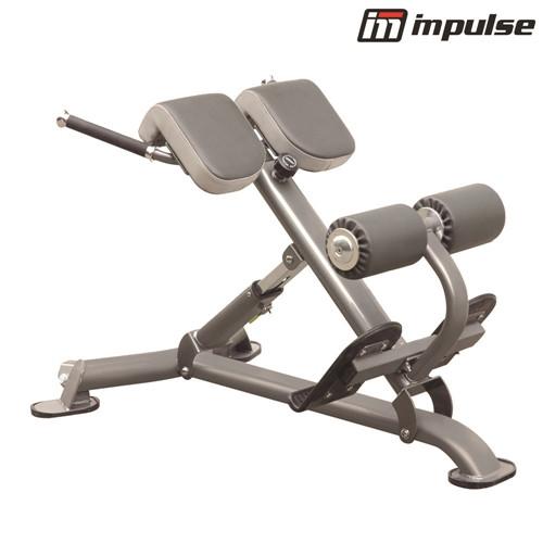 Impulse Fitness IT-07 MULTI HYPEREXTENSION