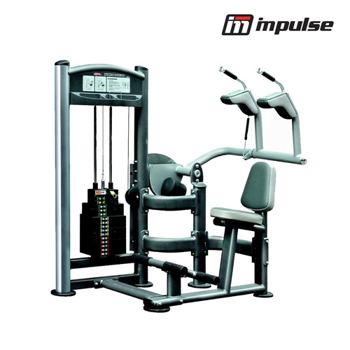 Impulse Fitness Abdominal IT9314 (91 kg)