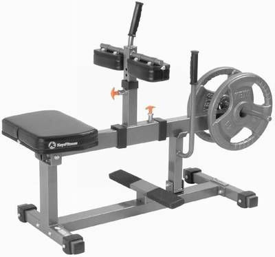 Impulse Fitness Wadentrainer IF-CR