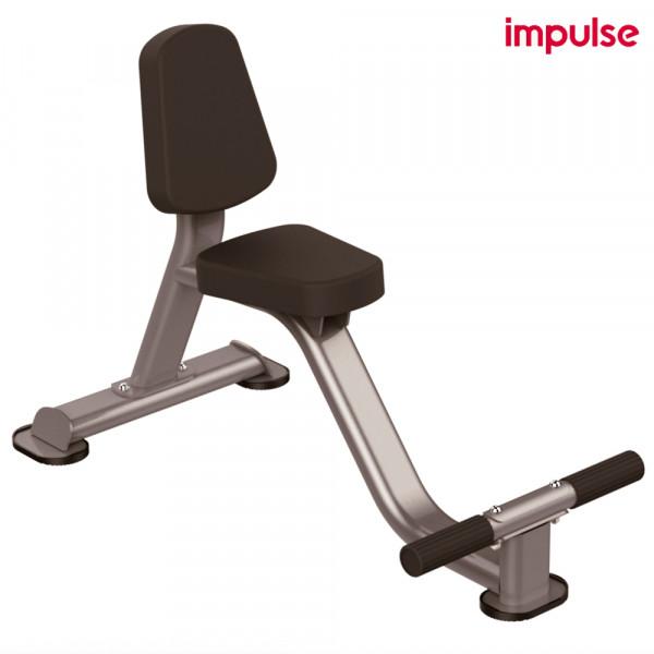 Impulse Utility Bench SL7022